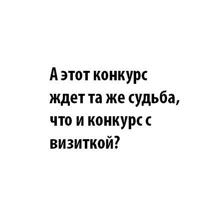 Страница DizKon ВКонтакте - дизайнер yuran-x