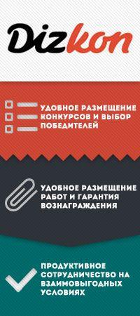 Страница DizKon ВКонтакте - дизайнер doodar87