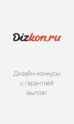 Анимированный баннер для рекламы Dizkon - дизайнер object
