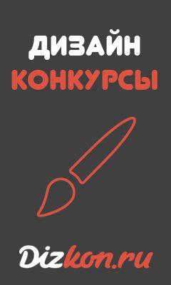 Анимированный баннер для рекламы Dizkon - дизайнер apple_fresh