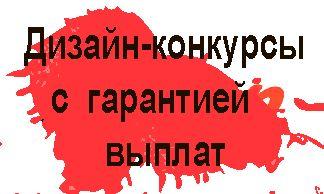 Анимированный баннер для рекламы Dizkon - дизайнер yana444