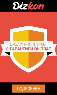 Анимированный баннер для рекламы Dizkon - дизайнер BlackBread