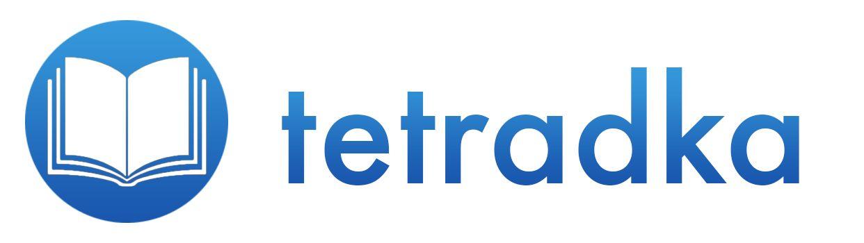 Логотип для образовательной сети tetradka.ru - дизайнер apple_fresh