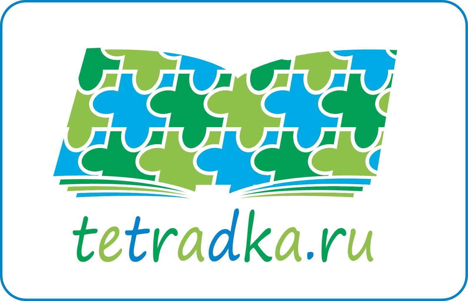 Логотип для образовательной сети tetradka.ru - дизайнер Kitayanki