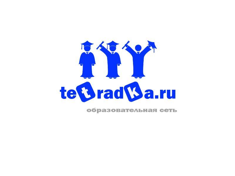 Логотип для образовательной сети tetradka.ru - дизайнер dreamveer
