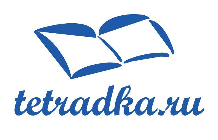 Логотип для образовательной сети tetradka.ru - дизайнер Sils_Emma