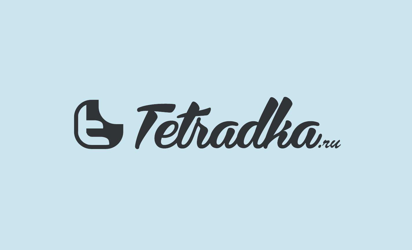 Логотип для образовательной сети tetradka.ru - дизайнер pensero