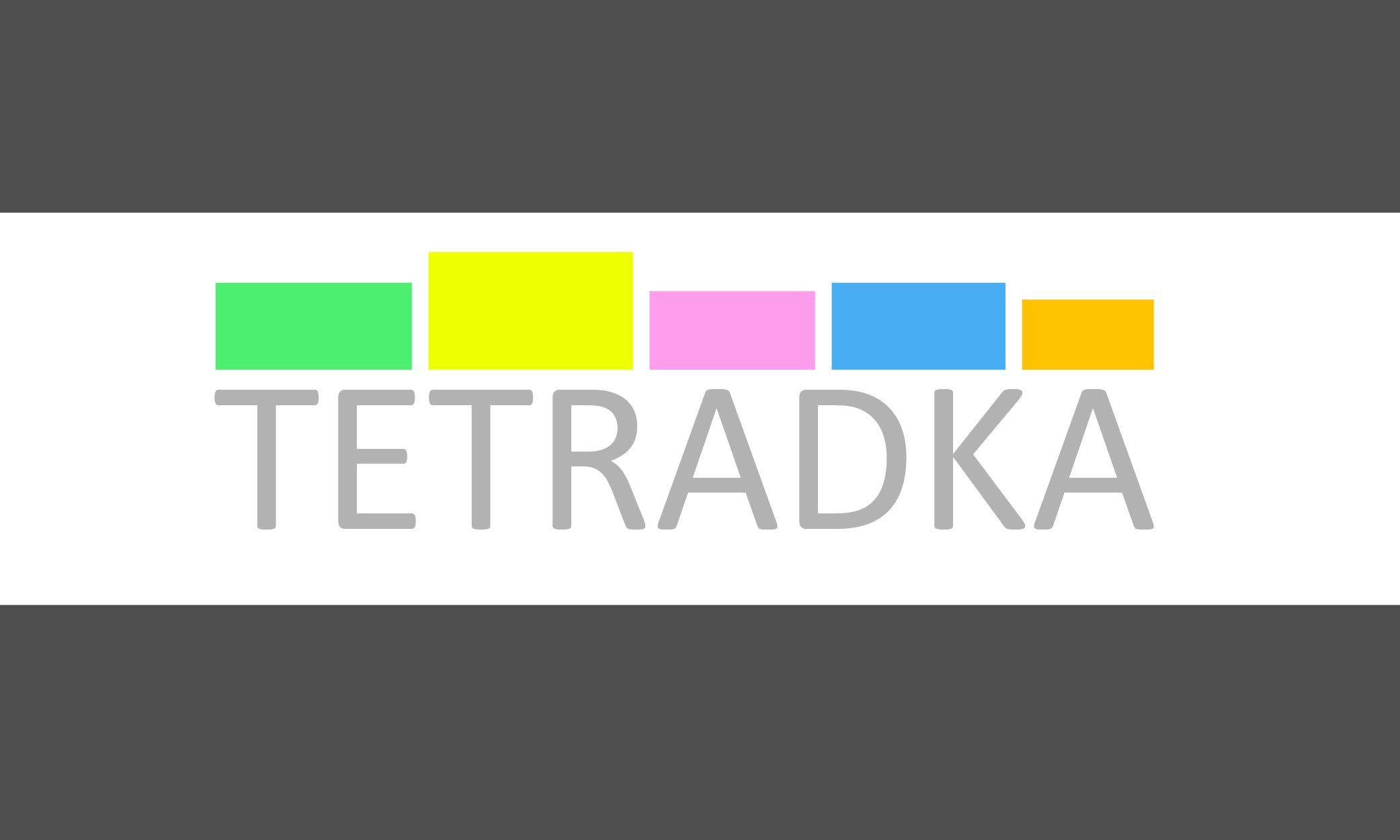 Логотип для образовательной сети tetradka.ru - дизайнер kipo