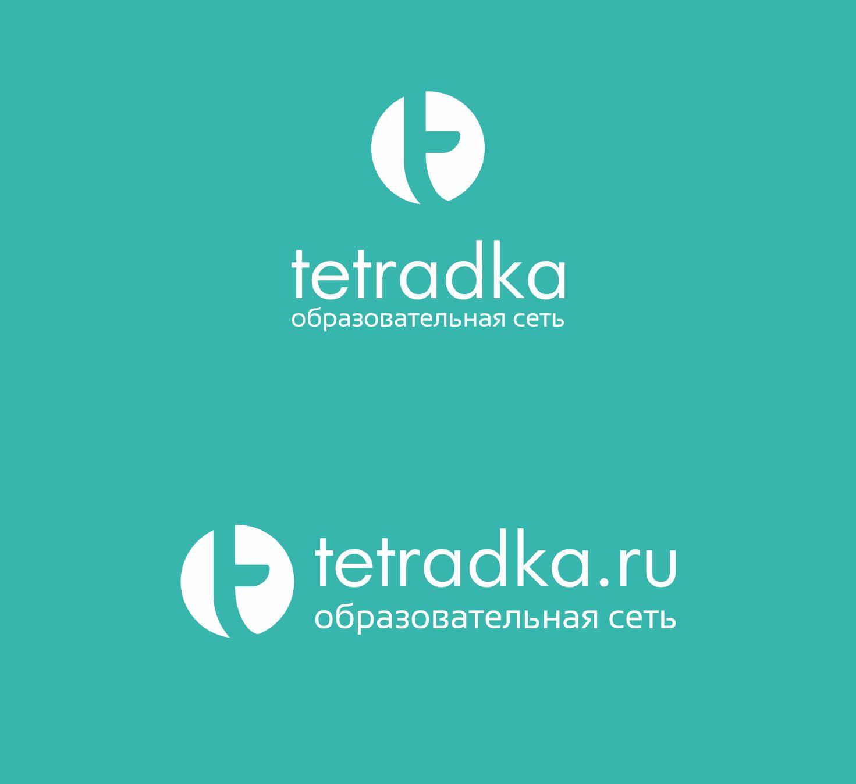 Логотип для образовательной сети tetradka.ru - дизайнер LianaVeret