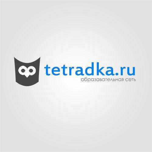Логотип для образовательной сети tetradka.ru - дизайнер mymym