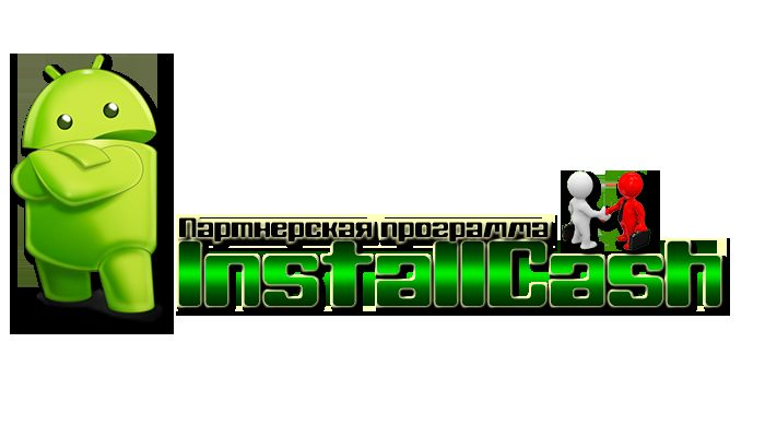 Логотип для партнерской программы InstallCash - дизайнер Ultrakillgg