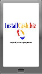 Логотип для партнерской программы InstallCash - дизайнер millisabel
