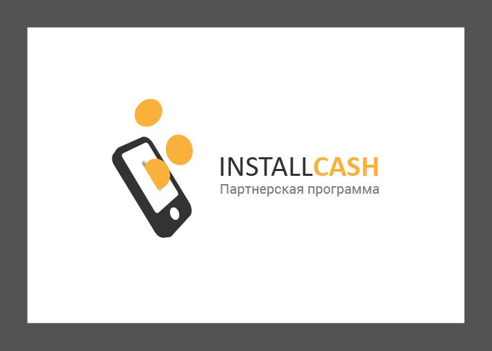 Логотип для партнерской программы InstallCash - дизайнер this_optimism