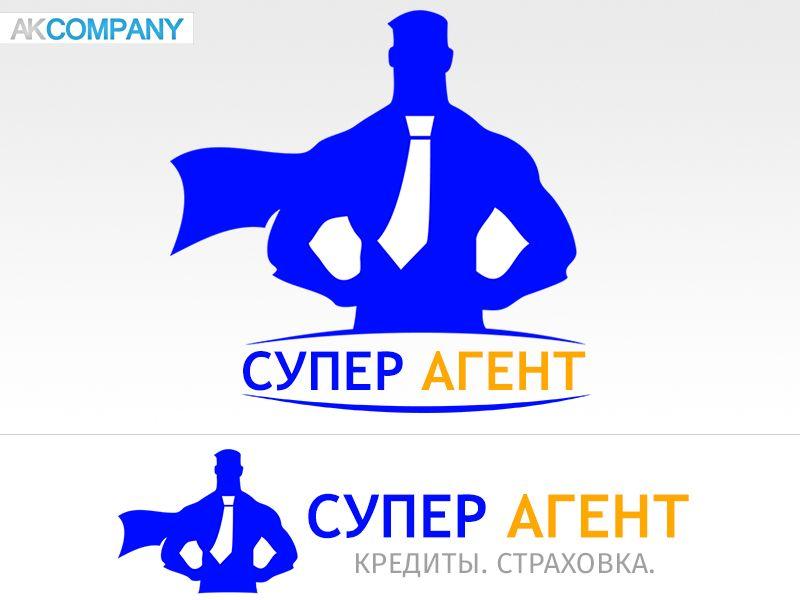 Логотип для кредитного и страхового агентства - дизайнер Andrewnight