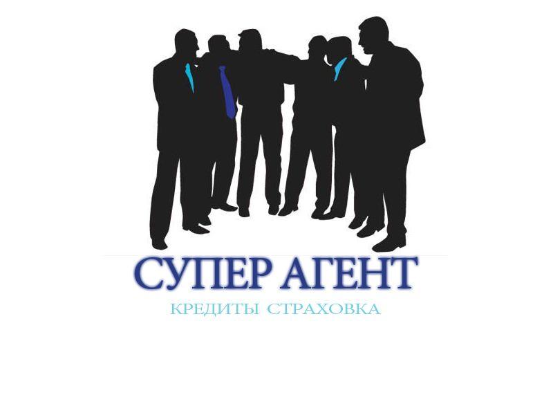 Логотип для кредитного и страхового агентства - дизайнер dreamveer