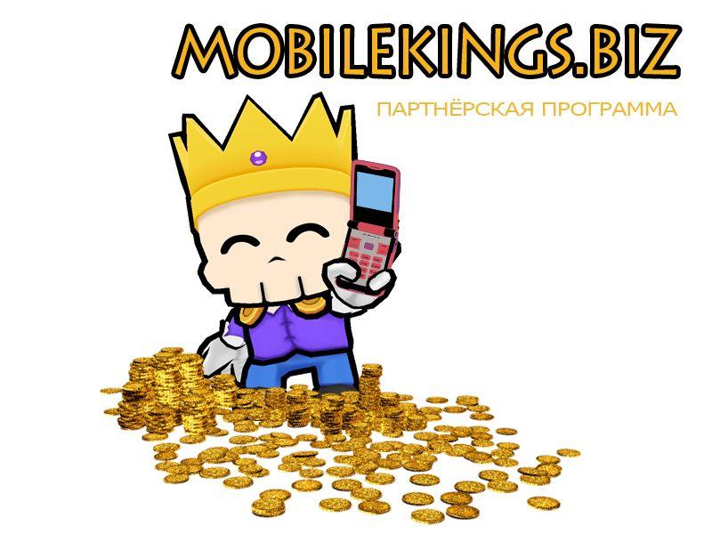 Логотип для партнерской программы MobileKings - дизайнер dreamveer