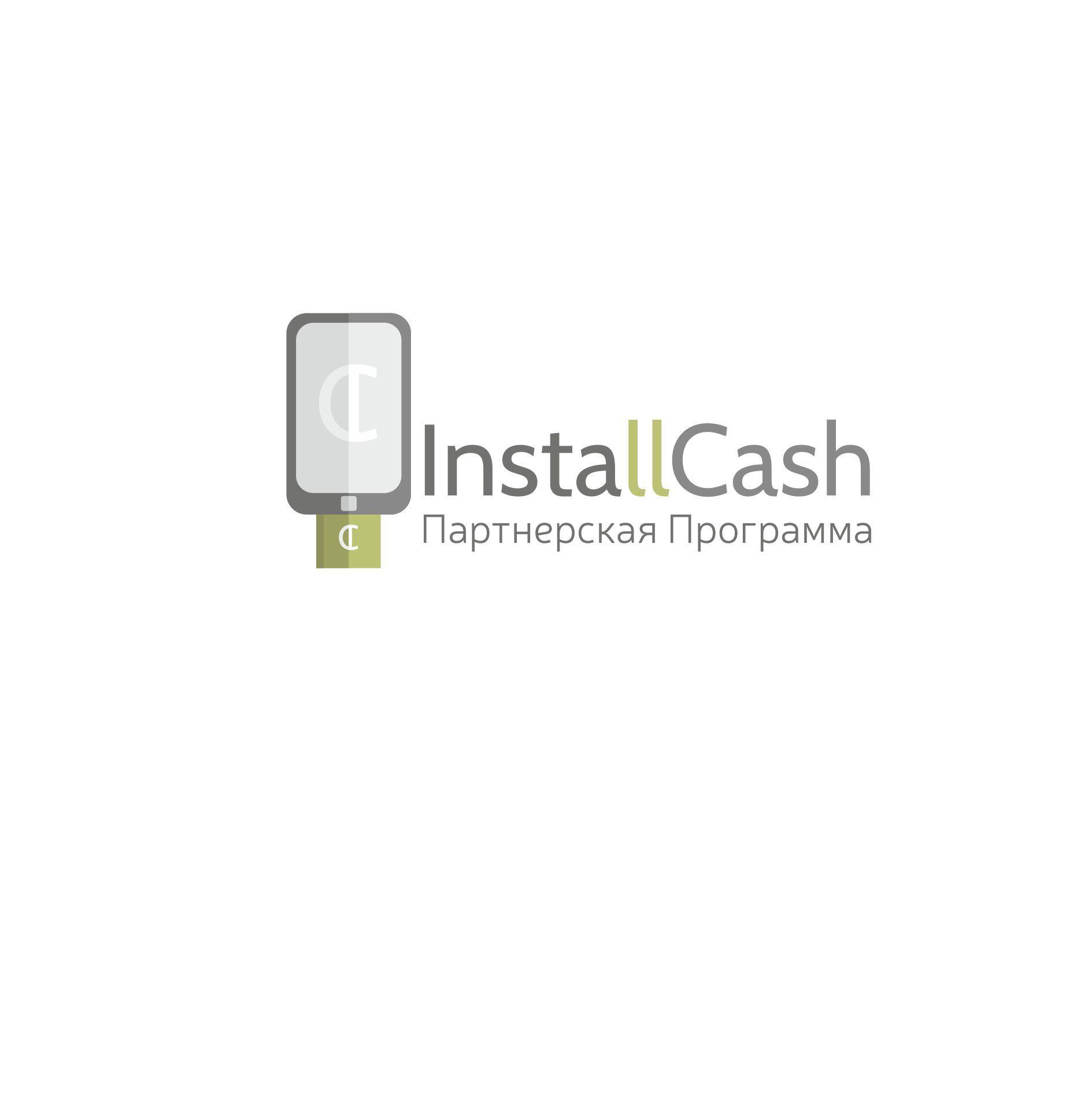 Логотип для партнерской программы InstallCash - дизайнер Nekor