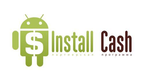 Логотип для партнерской программы InstallCash - дизайнер dikarev_design