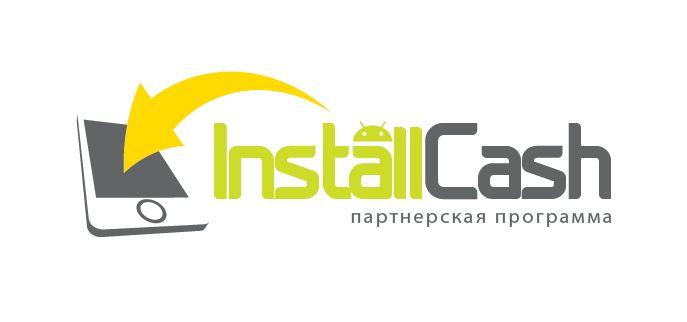 Логотип для партнерской программы InstallCash - дизайнер Luminosi
