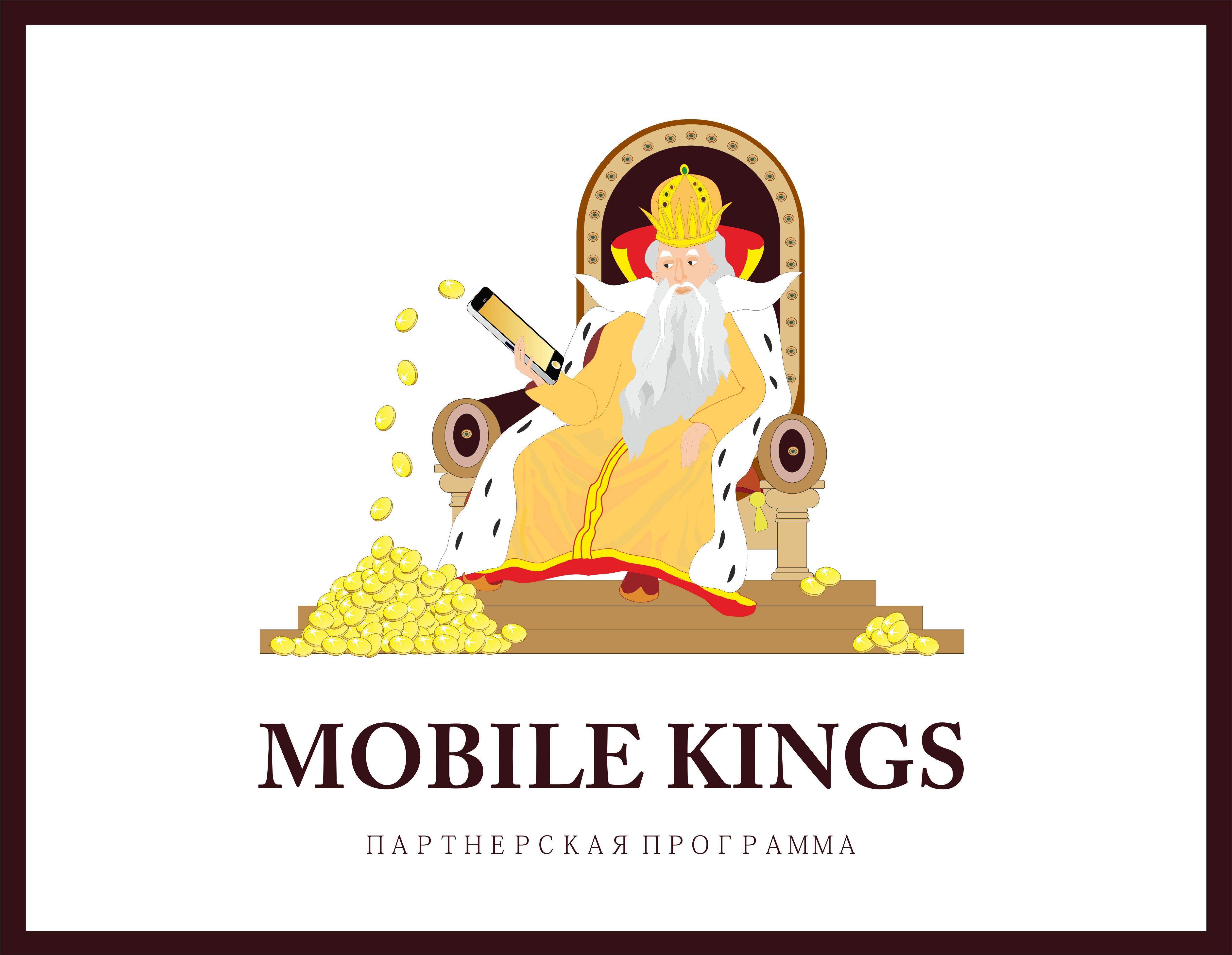 Логотип для партнерской программы MobileKings - дизайнер oksana123456