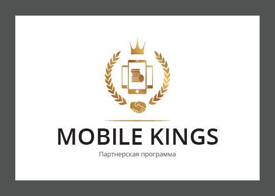 Логотип для партнерской программы MobileKings - дизайнер this_optimism