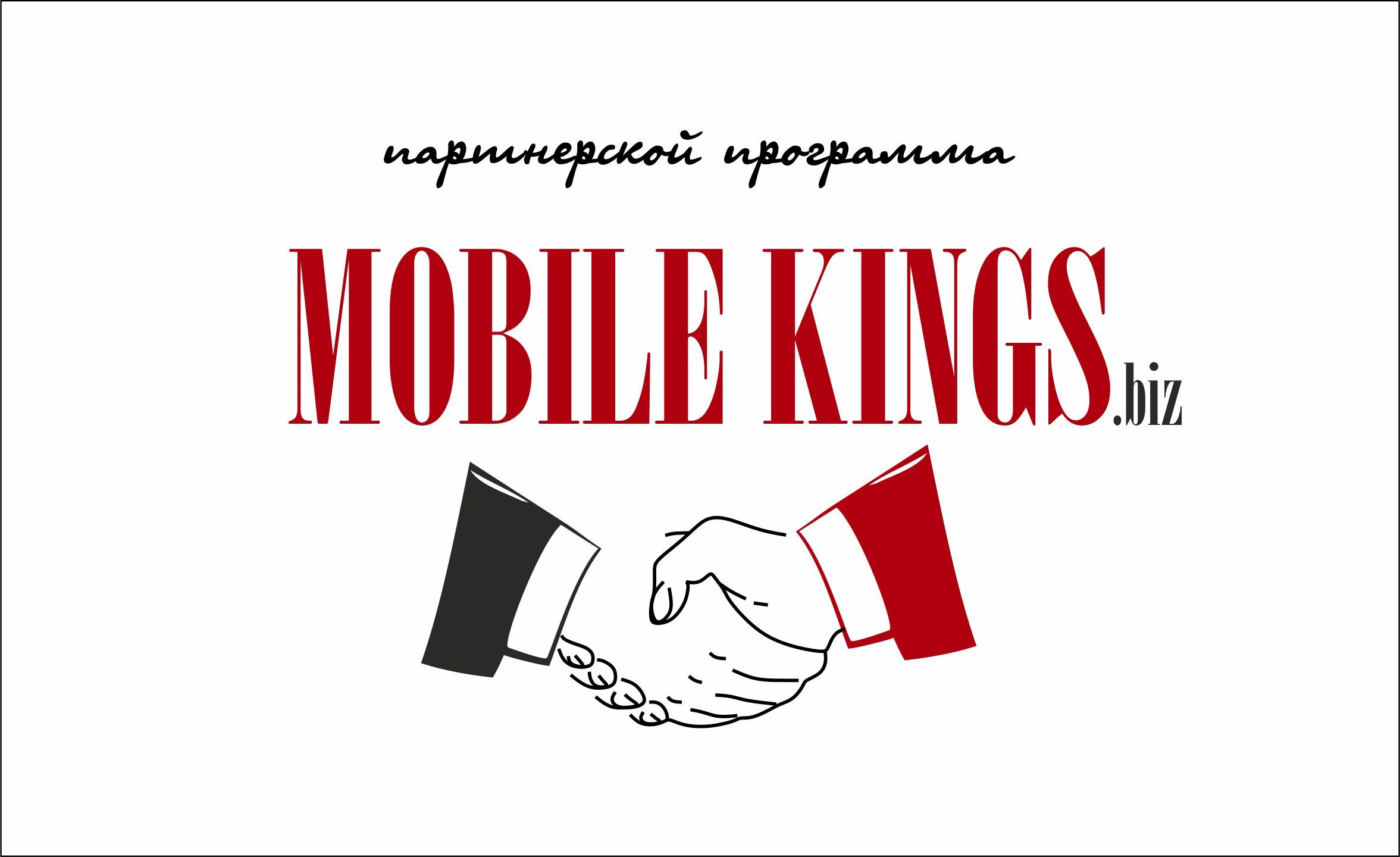 Логотип для партнерской программы MobileKings - дизайнер ANV_design