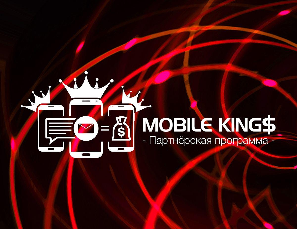 Логотип для партнерской программы MobileKings - дизайнер vadimsoloviev