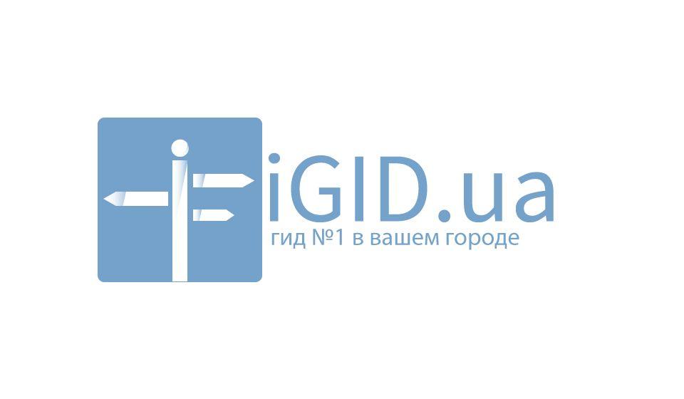Создание логотипа iGid - дизайнер askarbekuulu