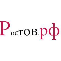 Логотип для портала Ростов.рф - дизайнер polloo
