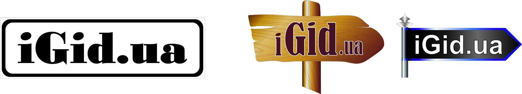 Создание логотипа iGid - дизайнер DraWmaN