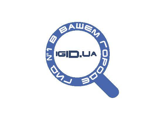 Создание логотипа iGid - дизайнер markosov