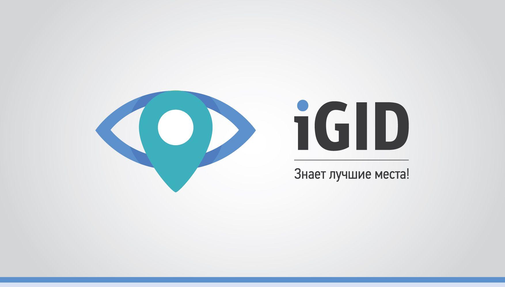 Создание логотипа iGid - дизайнер Cammerariy