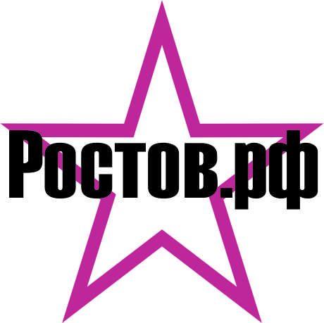 Логотип для портала Ростов.рф - дизайнер DraWmaN
