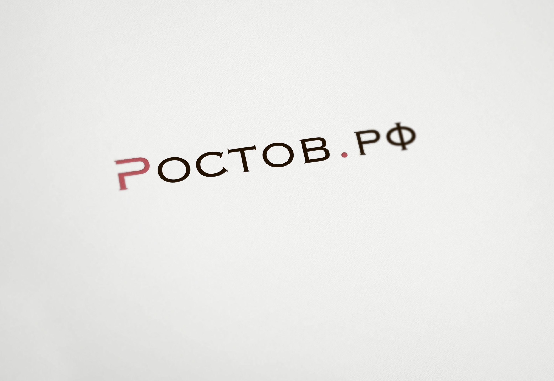 Логотип для портала Ростов.рф - дизайнер Mirus66