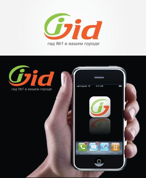 Создание логотипа iGid - дизайнер peps-65