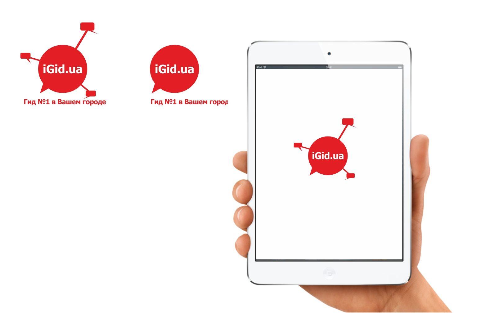 Создание логотипа iGid - дизайнер Viktor23