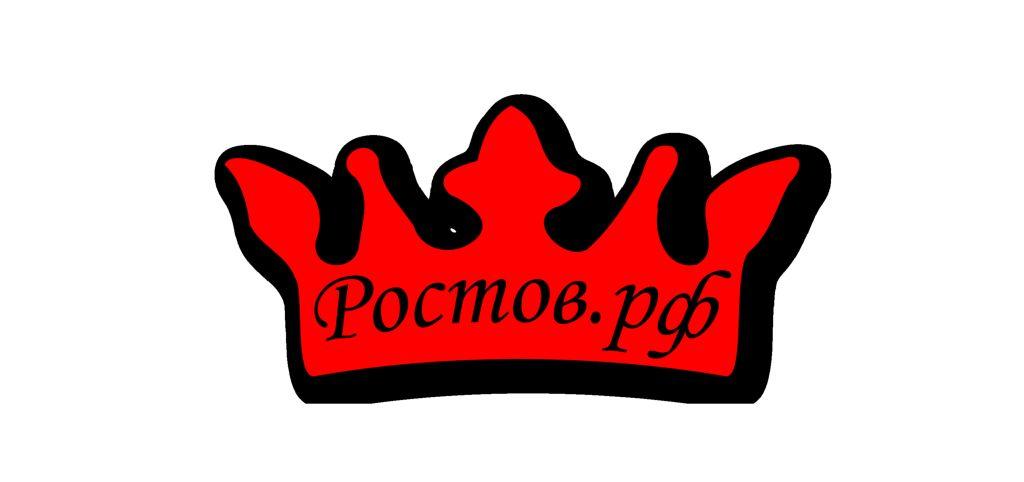 Логотип для портала Ростов.рф - дизайнер turboegoist