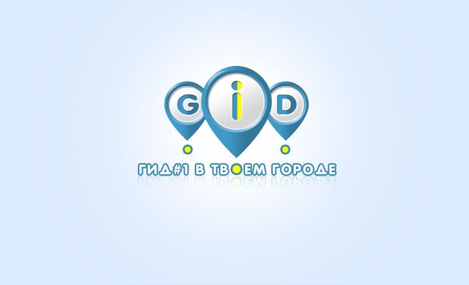 Создание логотипа iGid - дизайнер be_art
