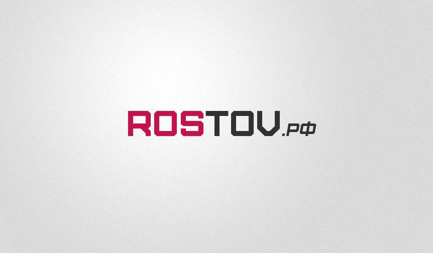 Логотип для портала Ростов.рф - дизайнер spy-reality