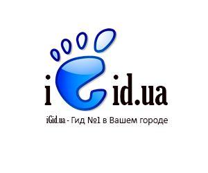 Создание логотипа iGid - дизайнер SolomonowaN