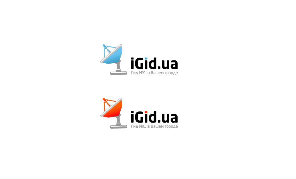 Создание логотипа iGid - дизайнер Dididesign