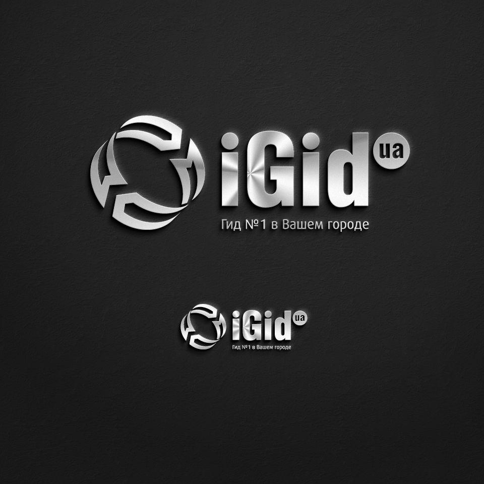 Создание логотипа iGid - дизайнер mz777