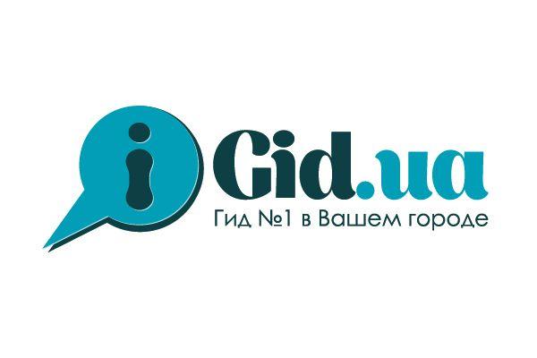 Создание логотипа iGid - дизайнер Gorinich_S