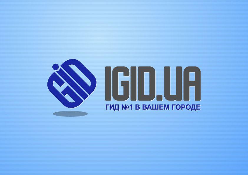 Создание логотипа iGid - дизайнер Alphir