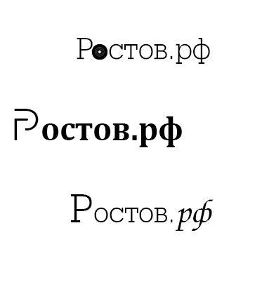 Логотип для портала Ростов.рф - дизайнер Shadow_Tatyana
