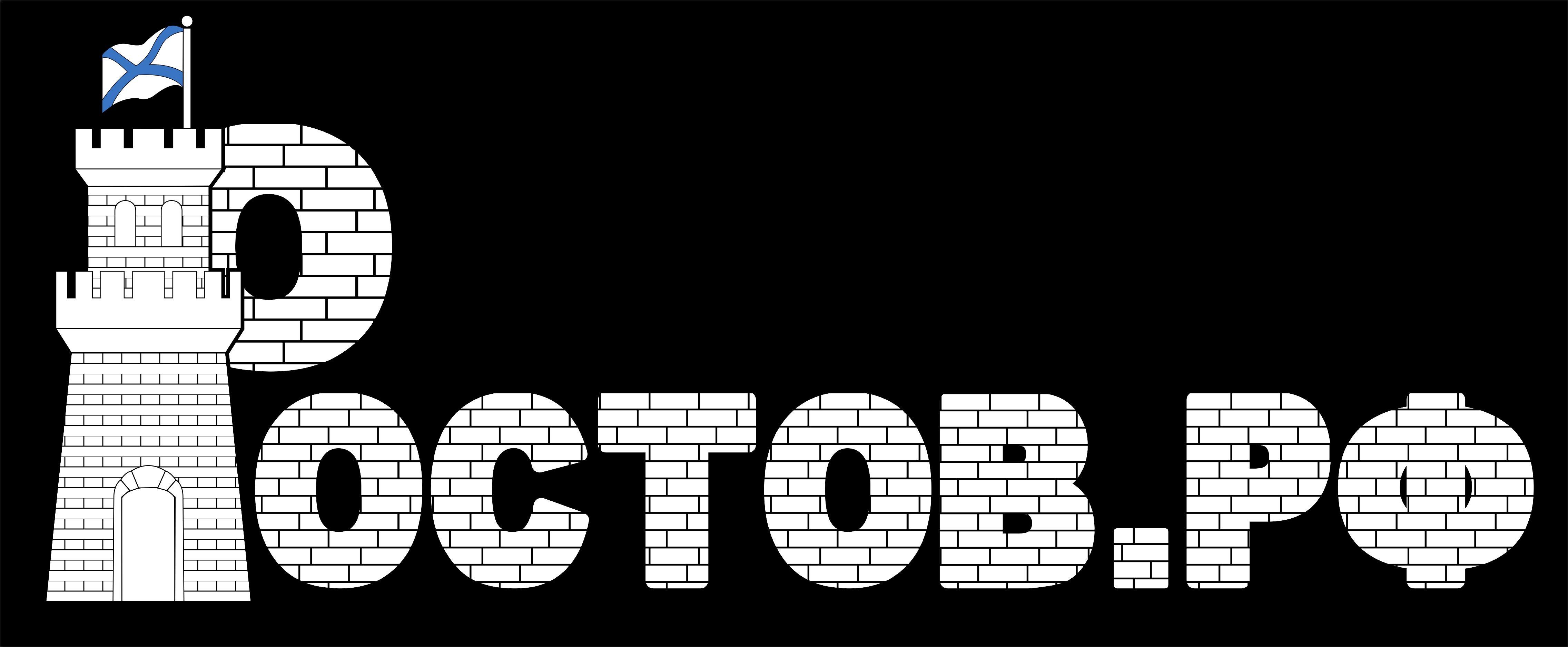 Логотип для портала Ростов.рф - дизайнер hsochi