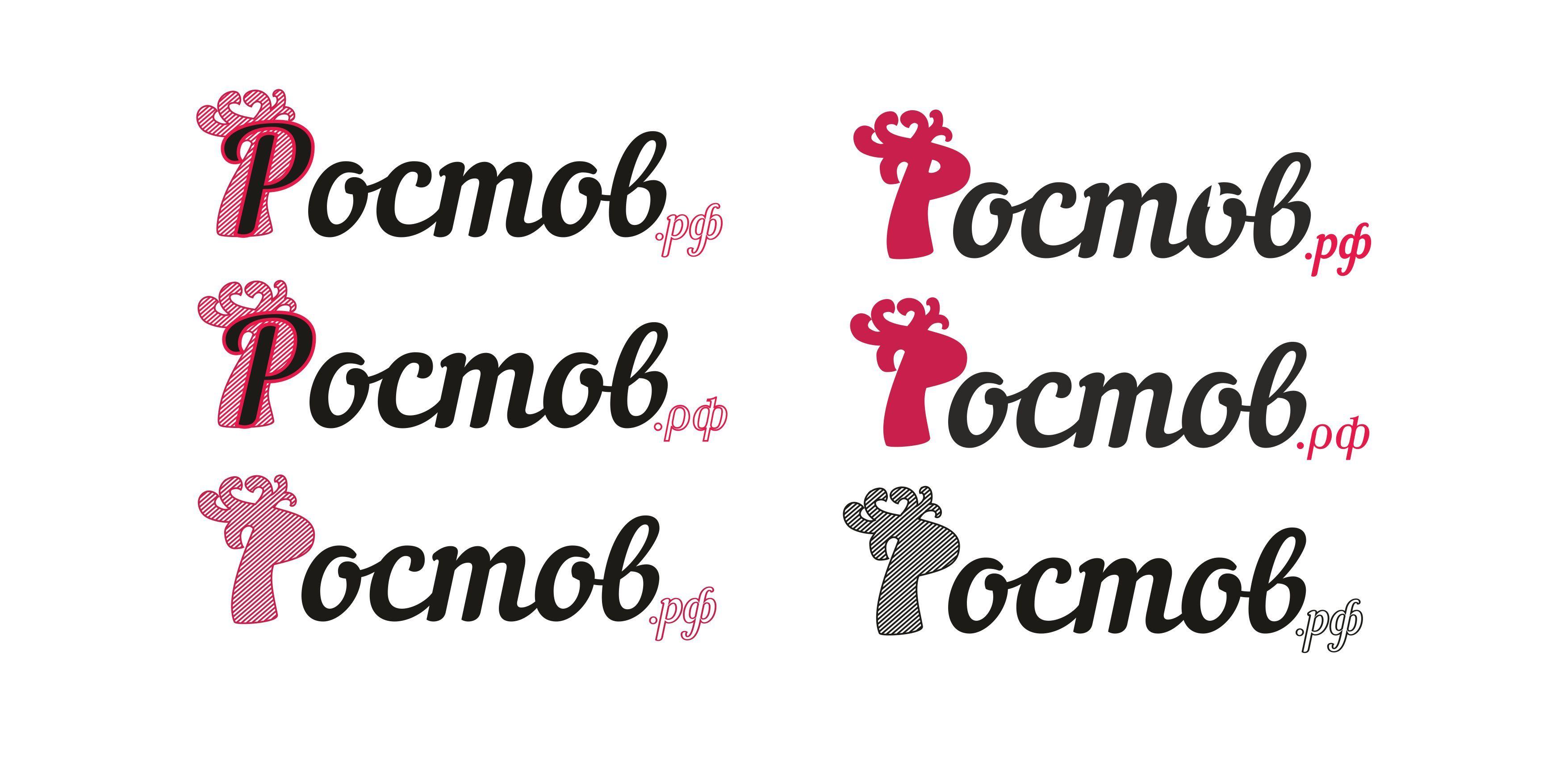Логотип для портала Ростов.рф - дизайнер boolavina