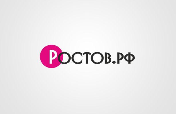 Логотип для портала Ростов.рф - дизайнер elfasoul88