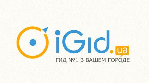 Создание логотипа iGid - дизайнер Stas_Klochkov
