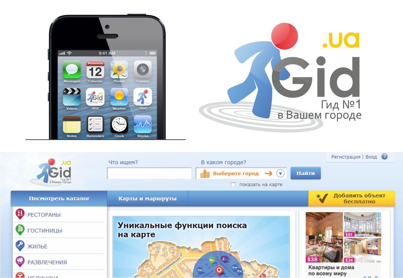Создание логотипа iGid - дизайнер Alehandro88